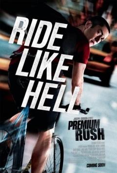 PremiumRush-Poster